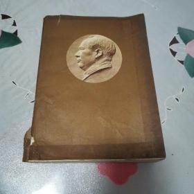 毛泽东选集第五卷32开本