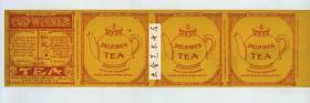 清末民国黄标锡兰爪哇印度混合茶商标一张,未用品(注意上面的中国大清龙旗)29.3X7.4厘米,中尺寸。版式一