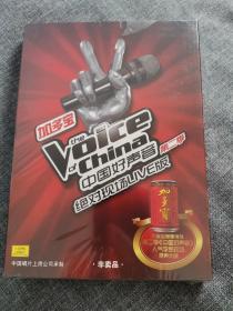 CD 中国好声音 绝对现场 全新未拆 中唱上海正版