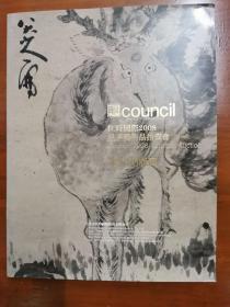匡时国际2008秋季艺术品拍卖会 朱耷 柏鹿图