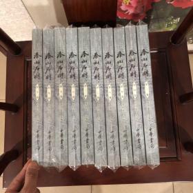 泰山石刻(全10册)-16开精装有书衣,原价6368元,