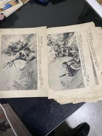 连环画活页 22张 货号1-4-3