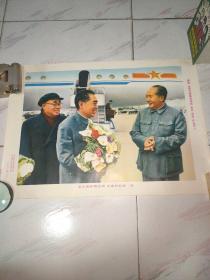 毛主席和周总理↗朱委员长在一起