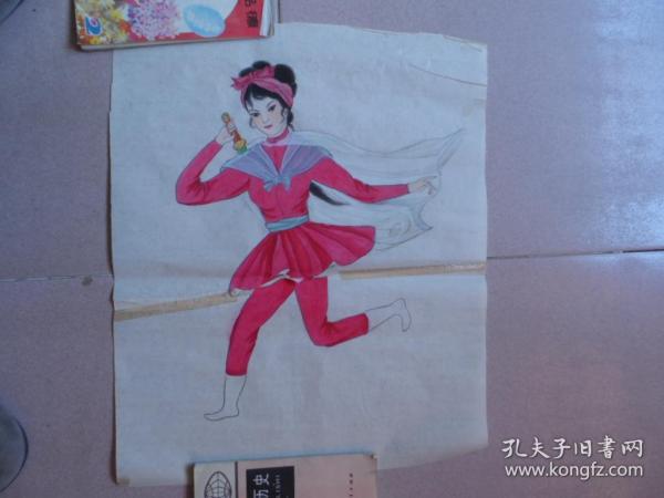 字画705,侠女,