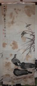 常州著名画家 房少臣 精美国画之一《秋塘芦雁》