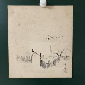 日本回流字画 1050 方型短册