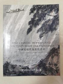 佳士得2020拍卖会 中国近现代及当代书画