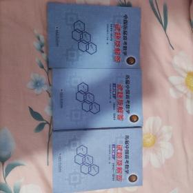 历届中国高考数学试题及解答 全三册