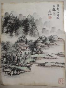 11.20黄宾虹 精品 山水