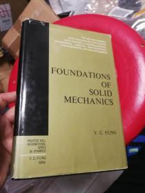 现货 Foundations of Solid Mechanics (International Series in Dynamics) 英文原版  固体力学基础   Y. C. Fung  冯元桢