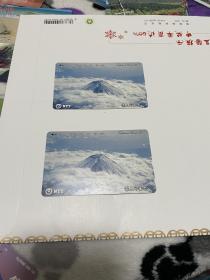电话卡-日本NTT磁卡品名50《250-448》满20包邮