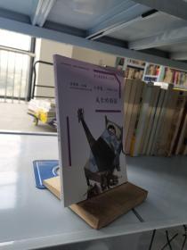 语文素养读本丛书(小学卷):成长的烦恼(六年级上册)