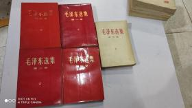 毛泽东选集全五卷