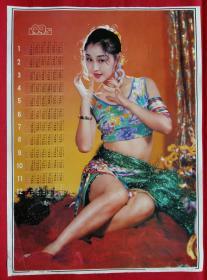 年历月历挂历单张 1995年甜 美女