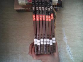 中国象棋古谱 七本和售