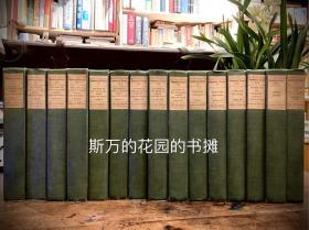 《东方故事集》The Book of the Thousand Nights and one Night   1901年布面精装毛边限量版