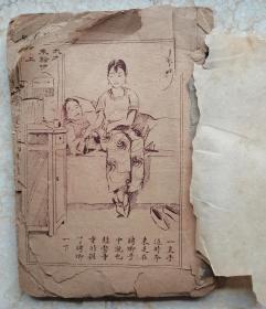 如此上海第三册