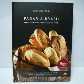 PADARIA  BRASIL  英语  葡萄牙语 西班牙语  食谱