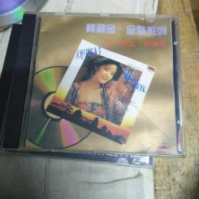 宝丽金 全装系列:势不两立-邓丽君CD
