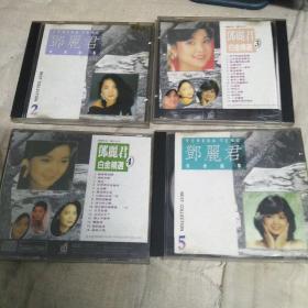 CD 邓丽君 白金精选 2.3.4.5