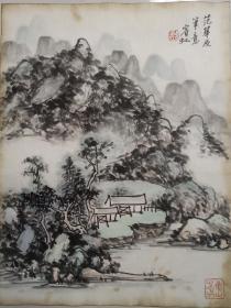 11.20黄宾虹精品山水画