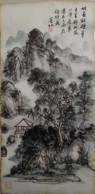 11.20 黄宾虹精品山水画