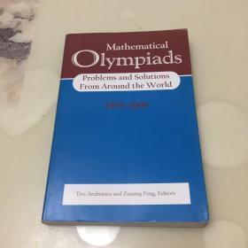 Mathematical Olympiads 1999–2000
