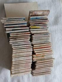《兴唐传》26本,《林海雪原》全六册。《三女复仇记》5本全,等74本连环画
