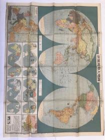 新样式世界现势大地图