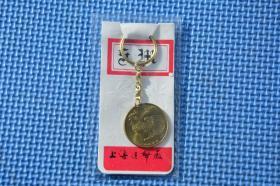上海造币厂 1993年生肖鸡年纪念章钥匙挂饰 老物件摆设