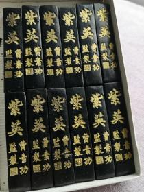 """回流经典老墨块""""紫英"""",徽歙曹素功的老墨块(不是上海墨厂的新紫英),80年代出口日本,非常受欢迎。这批就是回流墨,几乎每块都有裂或断粘,自己用非常合适,超高性价比。120一块,每块都在29—30克之间,数量有限。"""