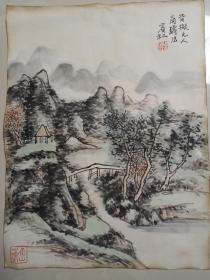11.20黄宾虹精品 山水