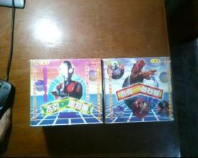 VCD 杰克奥特曼 1.2 共2盒16片合售