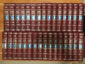 中国历史演义全集 全31册