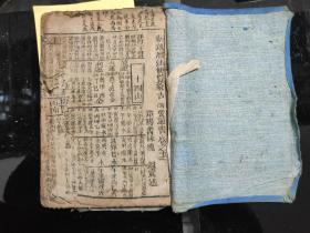 《新镌历法便览象吉备要通书》卷十二、十三