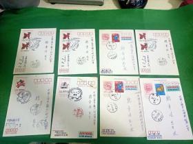 90年代台湾贺年生肖明信片实寄大陆24张合售