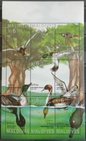 马尔代夫水禽鸟类邮票小版张2全