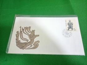 R.24普24中国石窟艺术普通邮票龙门石窟.唐代.力士5元票首日封。
