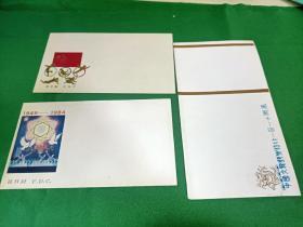 80年代空白纪念封51张合售品如图