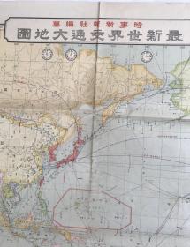 最新世界交通大地图