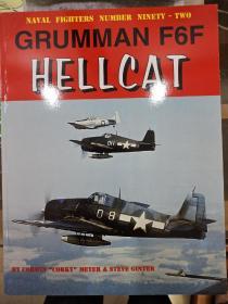 美军F6F地狱猫式战斗机