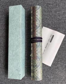 宝玥斋:日本书道博物馆藏《东晋王献之地黄汤帖》,二玄社原作原大复制。