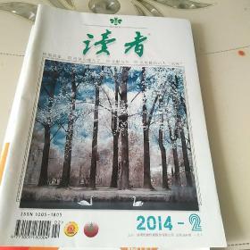 读者(2014年第2期)