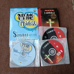 疯狂英语:经典智能背诵法(2书十5光盘,未翻阅,库存书自然旧)