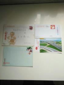 2004猴年明信片2张、实寄封一封、贺卡一张
