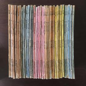 阿拉蕾 海南版 全6卷33册