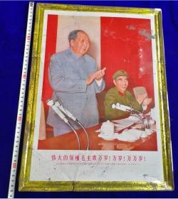 特价文革毛主席林彪铁皮像挂件摆件包老保真特别少见品种45cm*33cm