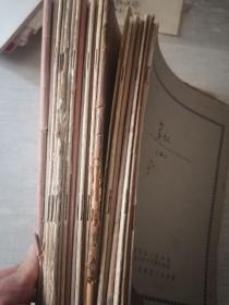 著名指挥家《黄河大合唱》指挥 胡德风(1926—2007),建国初期16开日记本 19册合售