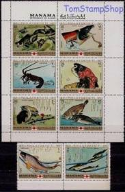 麦纳麦日本画家--葛饰北斋绘画--猴子 鱼邮票8全