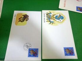 第一轮生肖虎首日封加纪念封两个  一共3枚合售